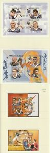 CHAD 1996 FOOTBALL WORLD CUP 1998 FRANCE SET OF ALL 4 COMMEMORATIVE SHEETS MNH
