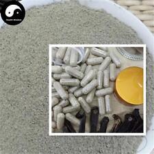 100 Hirudin Capsules, Medicinal Leeches, Hirudo Medicinalis, 水蛭胶囊 Shui Zhi