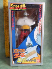 GETTER ROBOT  BANDAI  XX-06  1990 MADE IN JAPAN