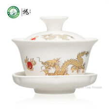 Golden Dragon White Porcelain Gaiwan 80ml 2.7 fl oz