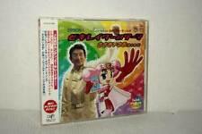 EPSON Dokireidaa no theme Isao Sasaki CD AUDIO USATO COME NUOVOJAP VBC 50806