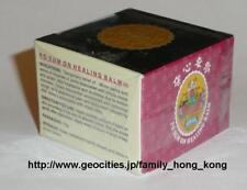 Hong Kong PO SUM ON Healing Balm 香港保心安膏 (10g/box) *11boxes (FREE AIR Mail Shippi