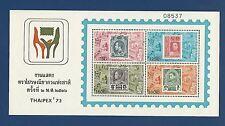 Thailand Scott#679a.Thaipex '73.4 Stamps.Mnh.Imperf.Souveni r Sheet