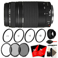 Canon EF 75-300mm f4-5.6 III Lens for EOS Rebel 70D 60D T5 T6i T3i Accessory Kit