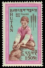 BHUTAN 14 (Mi18) - Freedom from Hunger Campaign (pf3070)