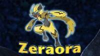 Zeraora 100% Legal Pokemon Espada/Escudo 🚀ENTREGA EN 10 MINUTOS 🚀