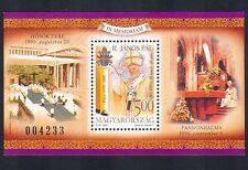 Hungary 2005 Pope John Paul II/Papal/People/Religion/Buildings 1v m/s (n33714)