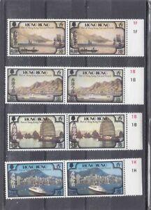 """HONG KONG, 1982,""""HONG KONG PORTS"""" STAMP SET MINT NH FRESH CONDITION"""