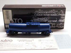 HO SCALE - KATO 1-806 BLUE UNDECORATED TANK CAR TRAIN