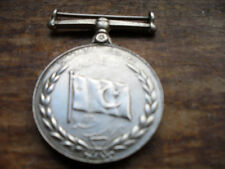PAKISTAN INDEPENDENCE MEDAL NAMED TO 1ST PUNJAB REGT