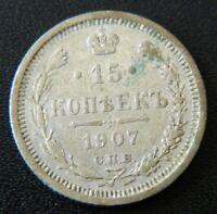 15 kopeks 1907 СПБ ЭБ / SPB EB - Russian Empire Silver coin - Y# 21a.2 - #7142