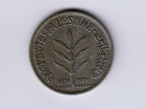 Palestine:KM-7,100 Mils,1931 * Silver * RARE Date * VF *