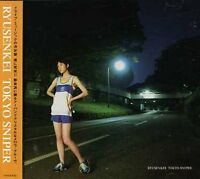 Tokyo Sniper [Audio CD] Ryusenkei
