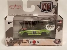 2018 Diecast Convention Mexico M2 1970 Nissan Fairlady Z432 CHASE 1/750pcs!