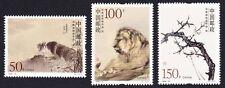 PRChina1998-16 Full Set-MNH, Mi.#2923-25**Geburtstag von He Xiangning