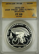 1978 USSR Proof 1980 Olympics Bicycling 10R Roubles Silver Coin ANACS PF-68 DCAM