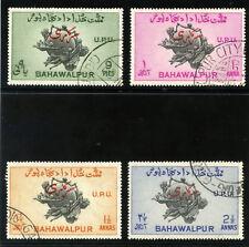 Pakistan-Bahawalpur 1949 Official UPU set complete VFU. SG O28b-O31b.