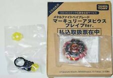 TAKARA TOMY Beyblade WBBA Red Mercury Anubis Anubius Brave Version, No Launcher.