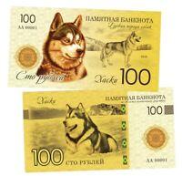 ✔ Russland Souvenir banknote 100 rubles 2019 UNC Husky - Dog Series