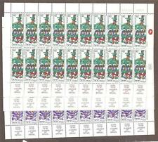 Israel 1975 New Year Full Sheets Scott 573-575  Bale 622-624