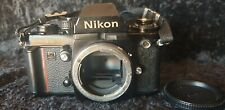 Nikon F3 & MD-4 motor drive with lens