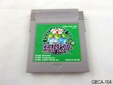 Pokemon Green (Working Saves) Game Boy Japanese Import GB Japan JP US Seller