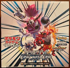 Japanese Pokemon Dark Order SM8a Japanese Sealed Booster Box - USA Seller - NEW