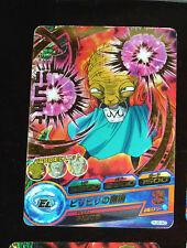 DRAGON BALL Z GT DBZ HEROES JAAKURYU MISSION CARD PRISM CARTE HJ6-40 JM RARE **