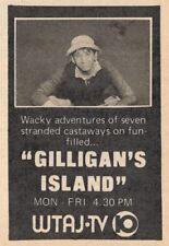 1973 WTAJ TV AD~BOB DENVER GILLIGAN'S ISLAND~ALTOONA,PENNSYLVANIA