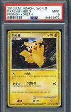 Pokemon Japanese Pikachu World Korean Holo PSA 9