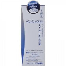 yuskin le dos medical acne wash 200ml body shampoo for acne rough skin care F/S