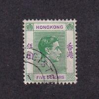 Hong Kong stamp #165, used, SCV $17.50