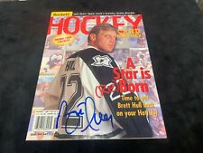 Beckett Magazine Autographed by Brett Hull Certificate by All Sports