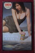 Sexy Girl Beer Poster Tsing Tao Tsingtao China ~ Celebrate the Moon Festival