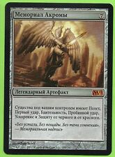 1 Akroma's Memorial (russian foil legendary artifact m13 magic) [manapoint.ru]