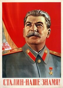Stalin Is Our Banner Soviet Union Propaganda Poster Large A3 - Communist USSR