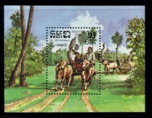 CAMBODIA Oxcarts MNH souvenir sheet