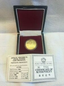 CHINESE CHINA 100 YUAN GOLD COIN 1984 COA INCLUDED #7731