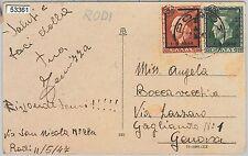OCCUPAZIONE ITALIANA di GRECIA - Storia Postale: VARIETA'  su CARTOLINA 1947