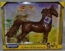 Breyer Mu Wen Ma~Woodgrain American Saddlebred Stallion Horse~2014~New In Box