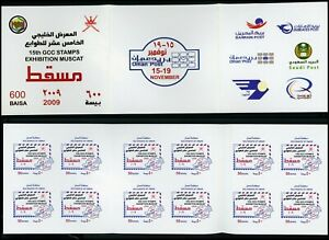 Oman Scott #498a SA BOOKLET Gulf Cooperation Council Stamp EXPO $$