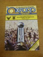19/09/1984 Oxford United v Wolverhampton Wanderers  (Excellent Condition)