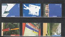 PORTUGAL SET FUNDACAO DE SERRALVES  (2005)   MNH (**)
