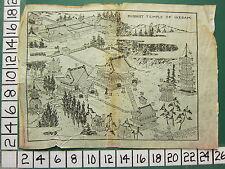 1901 JAPAN JAPANESE TOURIST PRINT ~ BUDDHIST TEMPLE OF IKEGAMI