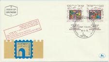 Israel Sc. 530 - 531 JERUSALEM '73 Philatelic Exhibition on 1973 FDC Postponed