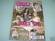 THE BLACK EYED PEAS Rare Israeli MAGAZINE COVER +AD