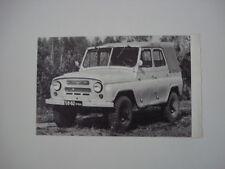 advertising Pubblicità 1972 UAZ 469/B