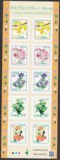 (ja1473) Japan 2020 hospitality flowers No.14 63y MNH
