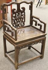 19Th Century Chinese Carved Arm Chair Lot 3369