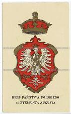 Pocztówka Herb Państwa Polskiego Zyg.Augusta nakl.Mińsk 1918r. (1110)